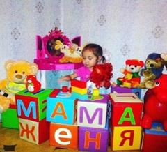 «Кубик с алфавитом» (русским)